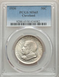 1936 50C Cleveland MS65 PCGS. PCGS Population: (2416/801). NGC Census: (2067/582). CDN: $115 Whsle. Bid for problem-free...