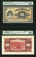 Bolivia Banco Mercantil 100 Bolivianos ND (19__) Pick S177fp; S177bp Front and Back Proofs