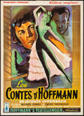 """Movie Posters:Musical, The Tales of Hoffmann (London Films, 1951). Folded, Fine+. Trimmed Belgian (14"""" X 19.25""""). Musical.. ..."""