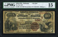 National Bank Notes:Alabama, Abbeville, AL - $10 1882 Brown Back Fr. 490 The First NB Ch. # (S)5987 PMG Choice Fine 15.. ...
