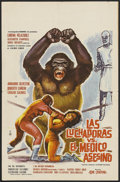 "Movie Posters:Adventure, Las Luchadoras vs. El Medico Asesino (Cinematográfica CalderónS.A., 1963). Mexican Poster (12.5"" X 19.5""). Adventure...."