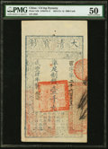 World Currency, China Ta Ch'ing Pao Ch'ao 1000 Cash 1854 (Yr. 4) Pick A2b S/M#T6-11 PMG About Uncirculated 50.. ...