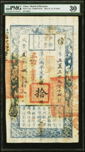 World Currency, China Board of Revenue 10 Taels 1855 (Yr. 5) Pick A12c S/M#H176-23 PMG Very Fine 30.. ...