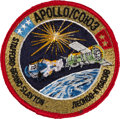Explorers:Space Exploration, Apollo-Soyuz Test Project Flown Embroidered Mission Crew Patch by AB Emblem, Originally from the Personal Collection of Missio...