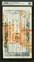 World Currency, China Board of Revenue 10 Taels 1855 (Yr. 5) Pick A12c S/M#H176-23PMG Very Fine 30.. ...