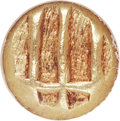 Ancients:Greek, Ancients: IONIA. Uncertain mint. Ca. 650-600 BC. EL 1/12 stater or hemihecte (7mm, 1.24 gm). NGC AU 5/5 - 4/5....