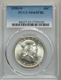 Franklin Half Dollars: , 1950-D 50C MS65 Full Bell Lines PCGS. PCGS Population: (889/99). NGC Census: (230/10). CDN: $175 Whsle. Bid for problem-fre...