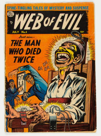 Web of Evil #5 (Quality, 1953) Condition: GD