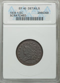 Half Cents, (2)1835 1/2 C -- Scratched -- ANACS. XF40 Details. NGC Census: 56 in 40, 899 finer (4/19). PCGS Population: 100 in 40, 126... (Total: 2 coins)