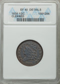 Half Cents: , 1835 1/2 C -- Cleaned -- ANACS. XF40 Details. NGC Census: (56/895). PCGS Population: (100/1249). XF40. Mintage 398,000. ...
