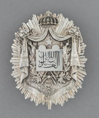 An Egyptian Silver Magistrate's Badge from the Reign of Abbas II, Egypt, circa 1900 Marks: (unidentified cipher)