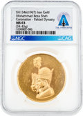 Explorers:Space Exploration, Giant Leap World Tour, 10/28-31: Iran Mohammad Reza Pahlavi Gold Medal SH1346 (1967) MS63 NGC Directly From The Armstrong ...