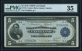 Fr. 785 $5 1918 Federal Reserve Bank Note PMG Choice Very Fine 35