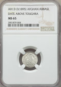 Afghanistan, Afghanistan: Abdur Rahman 4-Piece Lot of Assorted Issues NGC,... (Total: 4 coins)