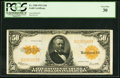 Large Size:Gold Certificates, Fr. 1200 $50 1922 Gold Certificate PCGS Very Fine 30.. ...