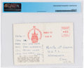 Explorers:Space Exploration, Neil Armstrong Handwritten 1962 Postcard to His Grandparents from Paris Directly From The Armstrong Family Collection™, CAG Ce...