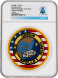 Explorers:Space Exploration, Apollo 1: Neil Armstrong's Personally-Owned Lion Brothers Embroidered Mission Insignia Patch Directly From The Armstrong Famil...