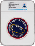 Explorers:Space Exploration, Apollo 9: Neil Armstrong's Personally-Owned Lion Brothers Embroidered Mission Insignia Patch Directly From The Armstrong F...