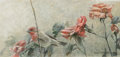 Fine Art - Painting, American, Robert McLellan Bateman (Canadian, b. 1930). House Finch amongthe Roses, 1995. Acrylic on board. 5 x 9-1/2 inches (12.7...