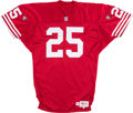 Football Collectibles:Uniforms, 1995 Eric Davis Game Issued San Francisco 49ers Jersey from The Eric Davis Collection....
