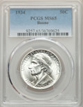 Commemorative Silver, 1934 50C Boone MS65 PCGS. PCGS Population: (658/360). NGC Census: (468/204). CDN: $140 Whsle. Bid for problem-free NGC/PCGS...