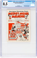 Platinum Age (1897-1937):Miscellaneous, Mickey Mouse Magazine Dairy Giveaway V2#7 (Walt Disney Productions,1934) CGC VF+ 8.5 White pages....