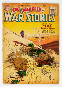 Star Spangled War Stories #36 (DC, 1955) Condition: VG-