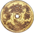 Annam, Annam: Dong Khanh gold 5 Tien (1/2 Lang) ND (1885-1889) AU58 NGC,...