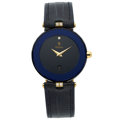 Estate Jewelry:Watches, H. Stern Lady's Diamond, Sapphire, Gold, Steel, Yellow Metal Safira Watch . ...