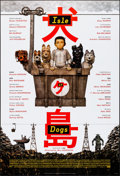 """Movie Posters:Animation, Isle of Dogs (20th Century Fox, 2018). Rolled, Very Fine/Near Mint. One Sheet (27"""" X 40"""") DS, International Style. Animation..."""