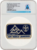 Explorers:Space Exploration, Boy Scouts: 14th World Jamboree NORDJAMB-75 Patch Directly From The Armstrong Family Collection™, CAG Certified....