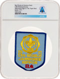 Explorers:Space Exploration, Boy Scouts: 1971 13th World Jamboree Nippon Patch Directly From The Armstrong Family Collection™, CAG Certified....