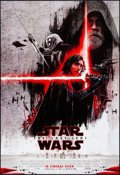 "Movie Posters:Science Fiction, Star Wars: The Last Jedi (Walt Disney Studios, 2017). Rolled, Very Fine/Near Mint. International One Sheet (27"" X 39.5"") DS ..."
