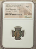 Ancients:Ancient Lots  , Ancients: ANCIENT LOTS. Judaea. Roman Procurators. Porcius Festus(AD 59-62). Lot of five (5) AE prutahs. NGC Money of the Bible,VF.... (Total: 5 coins)