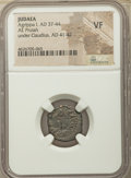 Ancients:Ancient Lots , Ancients: ANCIENT LOTS. Judaea. Herodians. Agrippa I (AD 37-44).Lot of three (3) AE prutahs. NGC Choice Fine-VF.... (Total: 3coins)