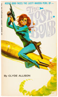 Books:General, The Lost Bomb by Clyde Allison (Ember/Corinth, 1966)....