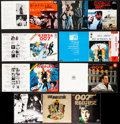 """Movie Posters:James Bond, James Bond Record Lot & Other Lot (Various, 1960s-1970s). Very Fine-. Japanese Vinyl Records (13) (Approx. 7.25"""" X 7.25""""). J... (Total: 13 Items)"""