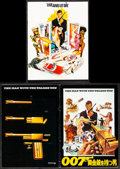 """Movie Posters:James Bond, The Man with the Golden Gun & Other Lot (United Artists, 1974). Very Fine. Japanese Program (24 Pages, 8.25"""" X 11.75"""") & Bri... (Total: 2 Items)"""