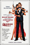 "Movie Posters:James Bond, Octopussy (MGM/UA, 1983). Folded, Very Fine+. One Sheet (27"" X 41"") & Mini Lobby Card Set of 8 (8"" X 10"") Advance, Style B. ... (Total: 9 Items)"