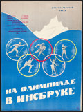 """Movie Posters:Foreign, At the Olympic Games in Innsbruck (Mosfilm, 1964). Rolled, Very Fine-. Russian Poster (19"""" X 26""""). Foreign.. ..."""