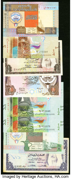 Kuwait Group Lot of 15 Examples Fine-Uncirculated       (Total: 15
