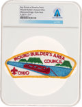 Explorers:Space Exploration, Boy Scouts: Ohio Mound Builder's Council Patch Directly From The Armstrong Family Collection™, CAG Certified....