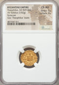 Ancients:Byzantine, Ancients: Theophilus (AD 829-842). AV solidus (17mm, 3.82 gm, 6h).NGC Choice AU 5/5 - 4/5....