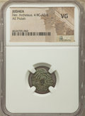 Ancients:Ancient Lots  , Ancients: ANCIENT LOTS. Judaea. Herodians. Ca. 40 BC-AD 6. Lot offifteen (15) AE prutah and half-prutah. NGC VG-Choice Fine....(Total: 15 coins)