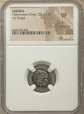 Ancients:Ancient Lots  , Ancients: ANCIENT LOTS. Judaea. Hasmoneans. Ca. 135-37 BC. Lot ofeight (8) AE prutahs. NGC Fine-VF, overstruck.... (Total: 8 coins)