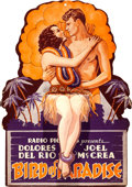 "Movie Posters:Adventure, Bird of Paradise (RKO, 1932). Fine/Very Fine. Die-Cut Double-Sided Mobile (12"" X 17"").. ..."