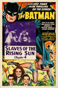 Movie Posters:Serial, The Batman (Columbia, 1943). Fine/Very Fine on Linen.