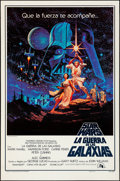 """Movie Posters:Science Fiction, Star Wars (20th Century Fox, 1977). Rolled, Very Fine-. SpanishLanguage One Sheet (27"""" X 40"""") Tim and Greg Hildebrandt Artw..."""