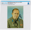 Explorers:Space Exploration, Soviet Union 1970 Visit: Soviet Cosmonaut Alexei Leonov Signed Color Photo Obtained at COSPAR XIII Directly From The Armstrong...