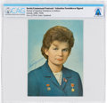 Explorers:Space Exploration, Soviet Union 1970 Visit: Soviet Female Cosmonaut Valentina Tereshkova Signed Color Photo Obtained at COSPAR XIII Directly From...